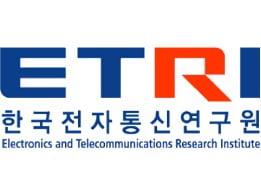 한국전자통신원
